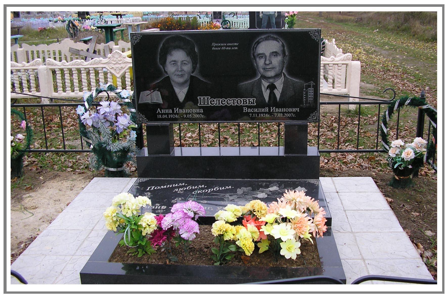 Пямятники надгробие фото памятник на могилку Нижняя Салда