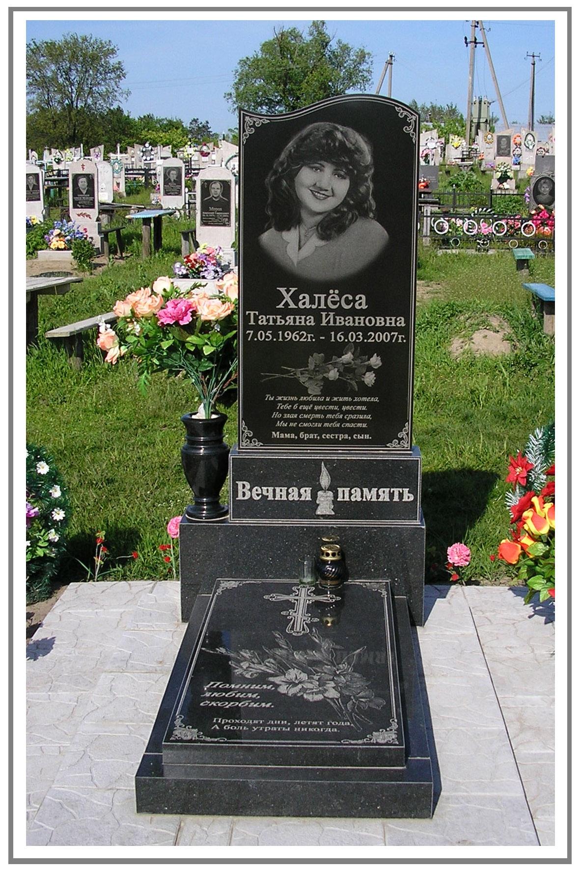Гранитные памятники фото и цена в 05 ру заказать памятник с установкой на могилу